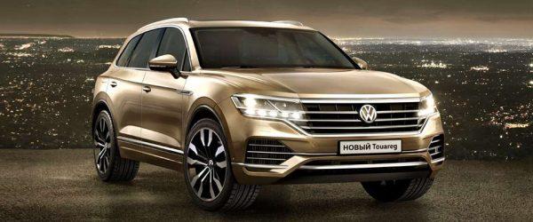 Специальное предложение на автомобиль Volkswagen Touareg