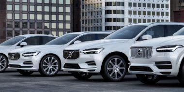 Купите новый Volvo со скидкой по программе Трейд-ин